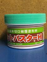 Wundverschlusspaste für Nadelgehölze